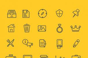 Clean minimalistic icon set