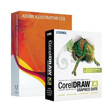 vector illustration software